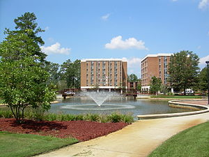 University of North Carolina at Pembroke - The water feature at UNCP. Belk Hall and North Hall are in the background.