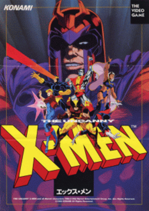 X-Men (1992 video game) - Japanese sales flyer for the arcade game.