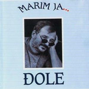 Marim ja... - Image: 1991 Marim ja