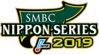 2019 Japan Series 70th edition of the Japan Series