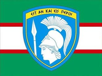 2nd Mechanized Infantry Division (Greece) - Emblem of the 2nd Mechanized Infantry Division