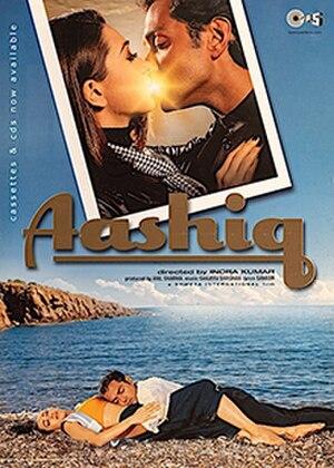 Aashiq (2001 film) - Image: Aashiqposter