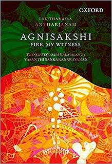 <i>Agnisakshi</i> (novel)
