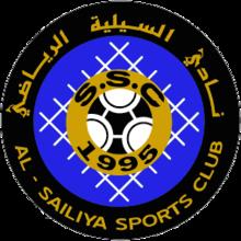 Al-SailiyaSC.png