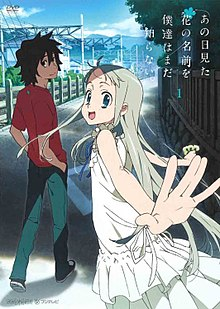 The Flower We Saw That Day AnoHana DVD Vol 1