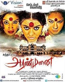 Aranmanai (2015) [Tamil] DM - Sundar C., Vinay Rai, Santhanam, Hansika Motwani, Andrea Jeremiah, Raai Laxmi, Nithin Sathya, Kovai Sarala and Manobala