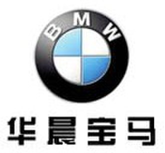 BMW Brilliance - Image: BMW Brilliance logo