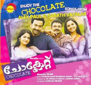 Chocolate (2007 film) - Image: Chocolate Malayalam