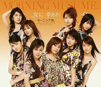 Super Girl (TV series) - Li Chun (back row, third from left) on the cover of Morning Musume's 34th single.