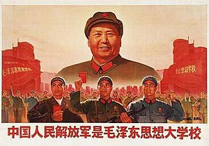 A poster from the Cultural Revolution, featuri...
