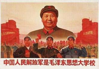 Cultural Revolution - Image: Cultural Revolution poster