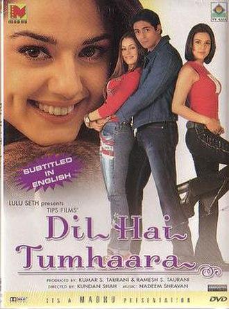 Dil Hai Tumhaara - Image: DHTDVD