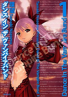 Dance in the Vampire Bund, volume 1.jpg