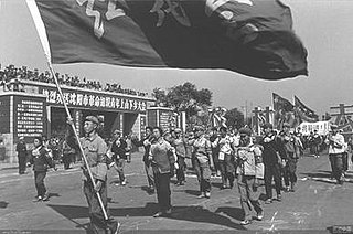 Down to the Countryside Movement Exile of Chinese urban youth to the countryside during the Cultural Revolution