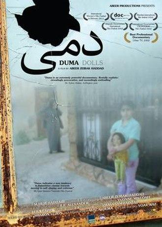 Duma (2011 film) - Image: Duma documentary poster