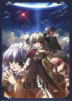 Eden* visual novel cover.jpg