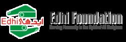 Edhi Foundation Logo.png
