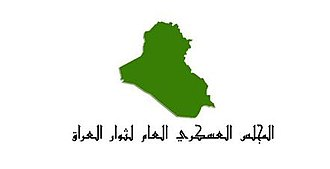 General Military Council for Iraqi Revolutionaries - Image: General Military Council for Iraqi Revolutionaries