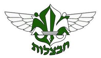 Havatzalot Program - Havatzalot Program Official Logo