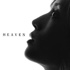 Heaven (Ayumi Hamasaki song) - Image: Heaven alternate (Ayumi Hamasaki song)