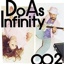 Infinity Two cover.jpg