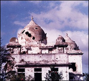 Burning of Jaffna Public Library - Damaged dome with holes made by shelling