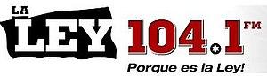 KWOW - Image: KWOW logo