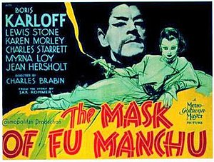 The Mask of Fu Manchu - Image: Maskof Fu Manchu