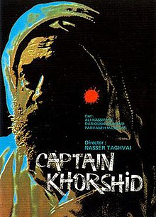 Nakhoda Khorshid Movie Poster.jpg