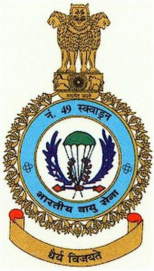 No. 49 Squadron IAF - Image: No. 49 Squadron IAF Logo