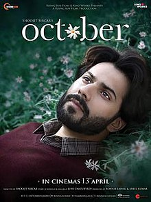 October 2018 Hindi DVDRip 700MB ESubs MKV