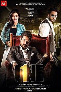 <i>One</i> (2017 film)