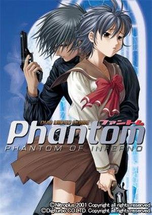 Phantom of Inferno - Japanese DVD Cover of Phantom of Inferno