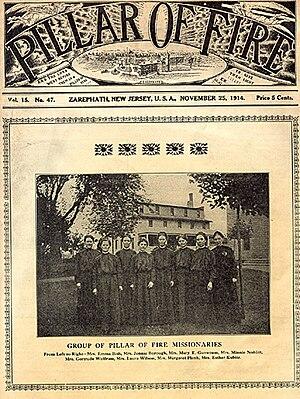 Zarephath, New Jersey - Pillar of Fire, November 25, 1914