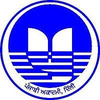 Punjabi academy delhi