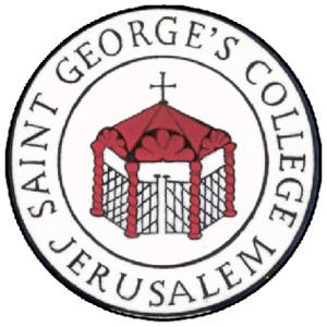 St. George's College, Jerusalem - Image: SGCJ Logo