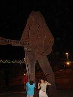 Statue of Shakira in Barranquilla, Colombia.