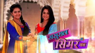 <i>Sasural Simar Ka</i> Indian television series