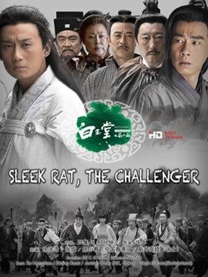 Sleek Rat, the Challenger - Image: Sleekratthechallenge r