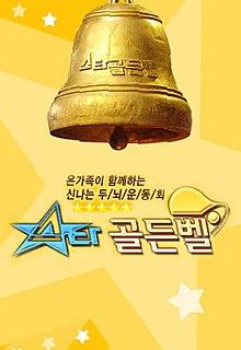 <i>Star Golden Bell</i>