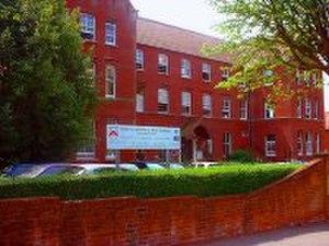 Trinity Catholic High School, Woodford Green - Image: TCH Swoodford