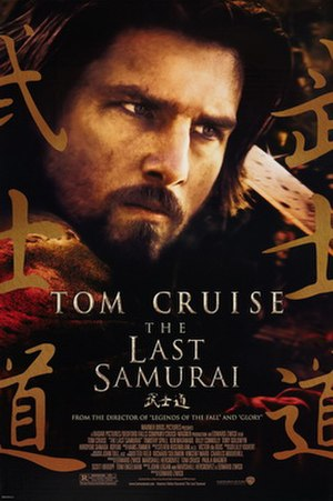 The Last Samurai - Theatrical release poster