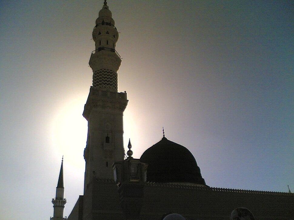 The Profit Mosque