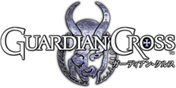 The official logo for Guardian Cross.png