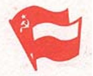 Polish–Soviet Friendship Society - TPPR symbol