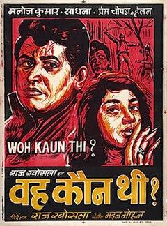 Woh Kaun Thi (1964) - Sadhana, Manoj Kumar, Helen and Prem Chopra