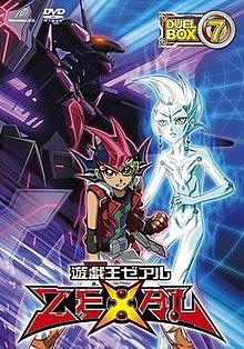 Yu-Gi-Oh! Zexal II (season 1) - Wikipedia