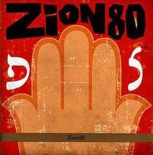 Zion80.jpg