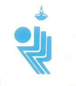 1985 South Asian Games - Image: 1985 South Asian Games logo