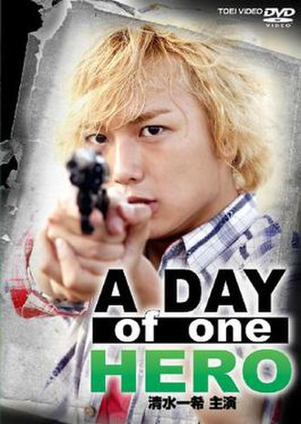 A Day of One Hero - DVD cover